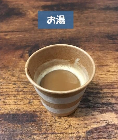 お湯で作ったカフェテイン